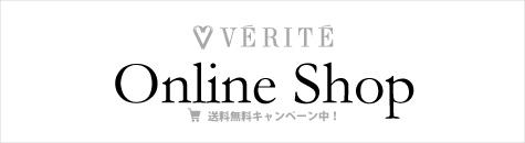 VERITE Online Shop
