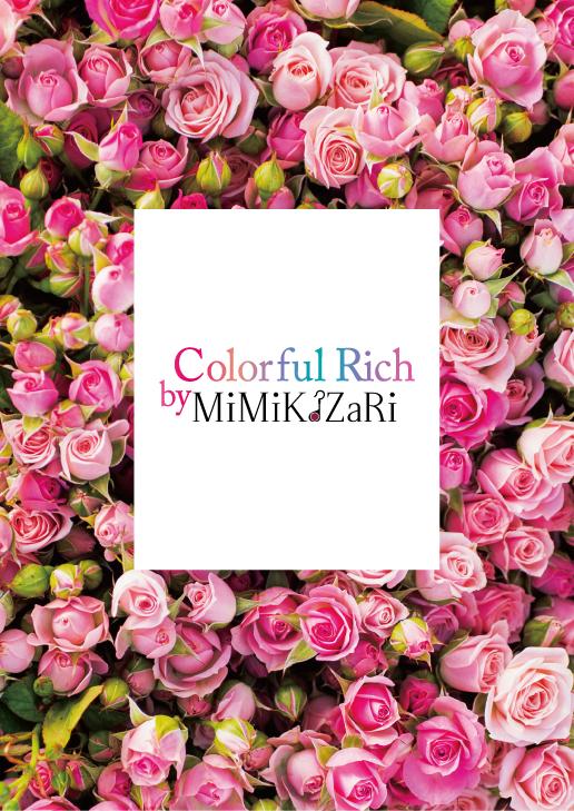 2018年3月7日(水)Colorful Rich  - 可憐×CHIC -