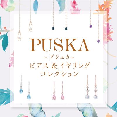 PUSKA_400400.jpg