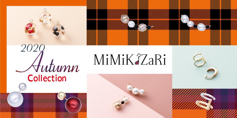 MiMiKaZaRi Holiday