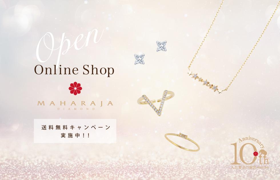 MAHARAJA DIAMONDがVERITE Online Shopに新登場!!