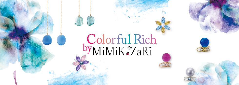 MiMiKaZaRi Holiday Collection