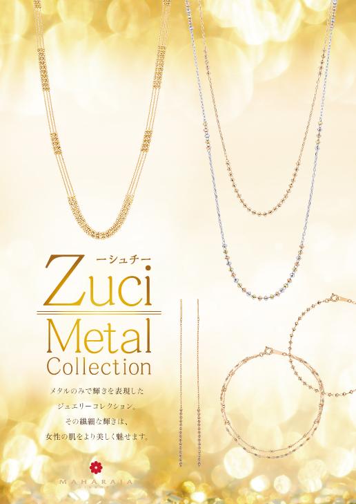 5/11(fri.)~大人気メタルコレクション【Zuci シュチ】 - 発売!