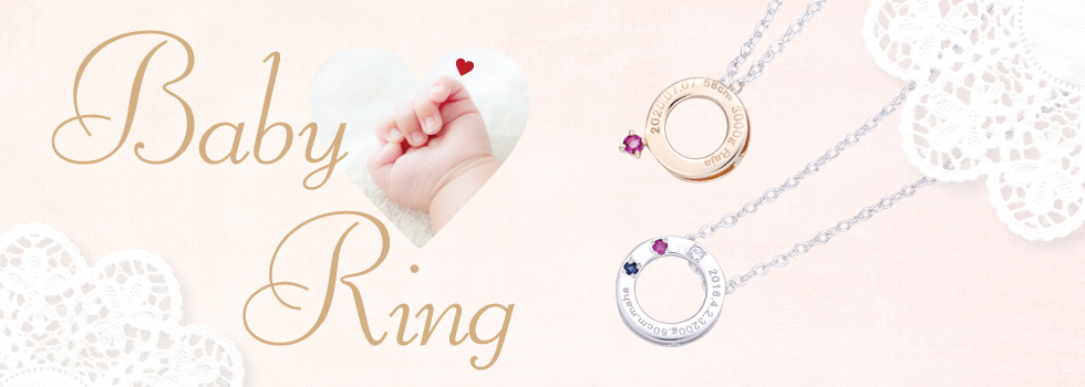 Baby Ring Collection