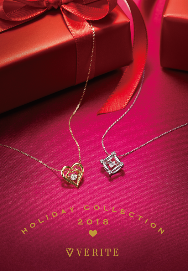 Holiday Collection 2018